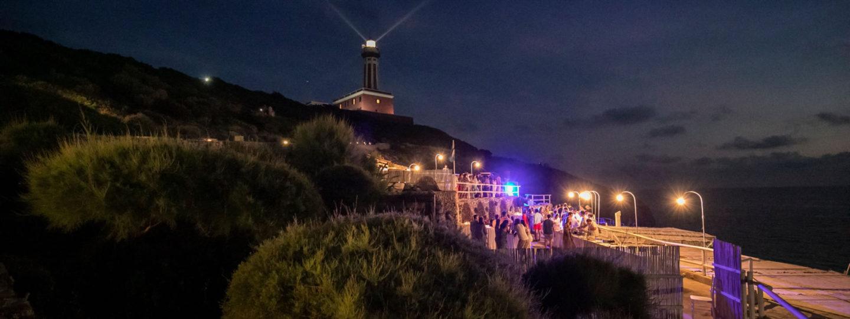 Jewish luxury wedding weekend in Capri :: Luxury wedding photography - 21
